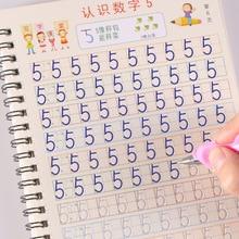 Многоразовые дети 3D тетрадь для каллиграфии чисел математики практики почерка книг паз авто затухание образовательные игрушки для детей