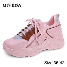 Женские Дизайнерские кроссовки большие размеры разные цвета
