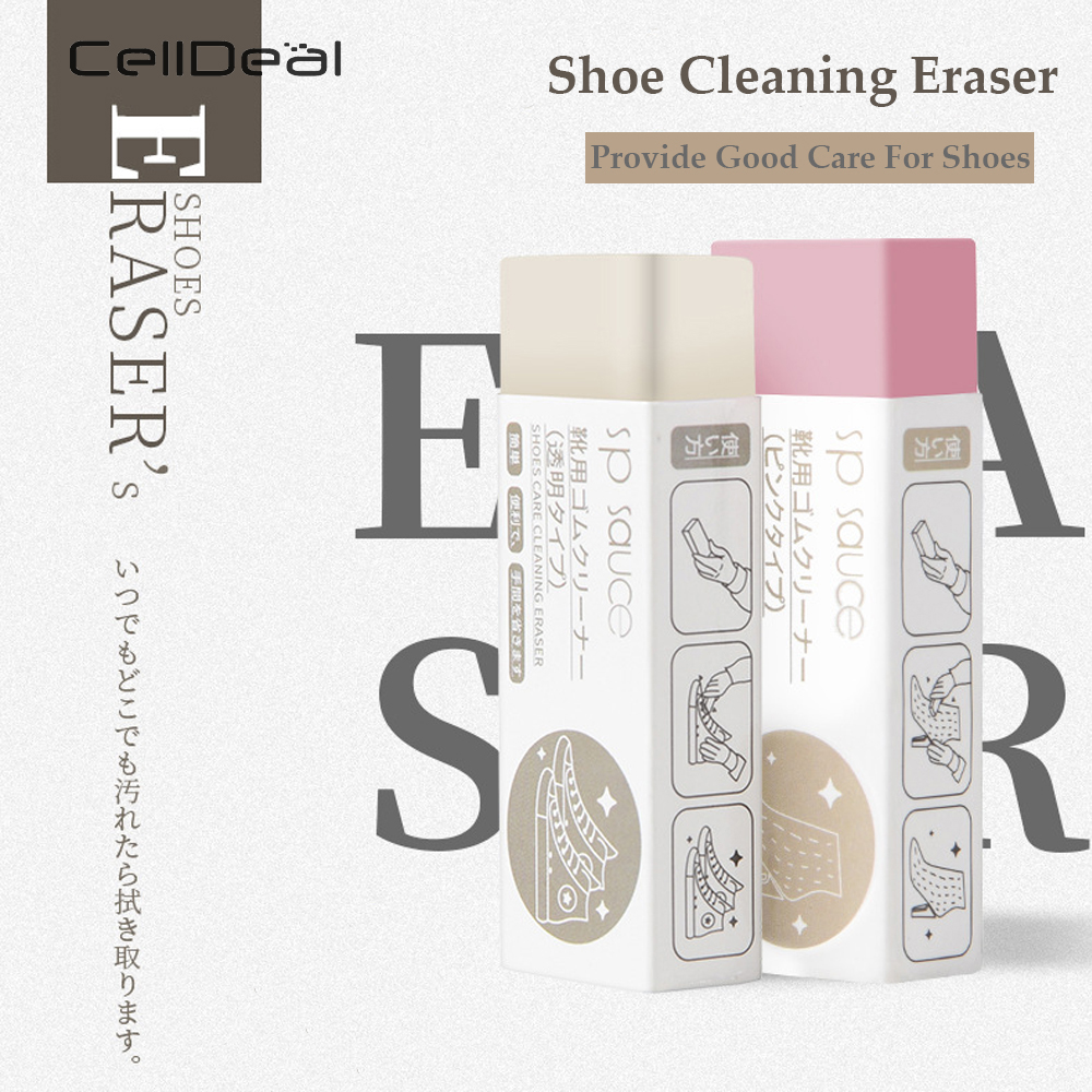 CellDeal 1Pc Cleaning Eraser Suede Sheepskin Matte Leather And Leather Fabric Care Shoes Care Leather Cleaner