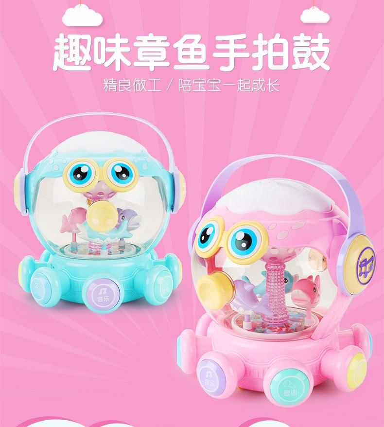 universal rotativa tambor octopus recarregável bebê educação precoce brinquedos educativos