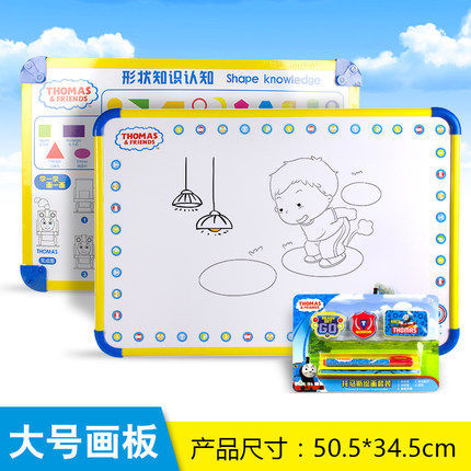 Children Magnetic Color Drawing Board Ultra Large Baby Painted Graffiti Writing Board 3-Year-Old CHILDREN'S Early Education Toy