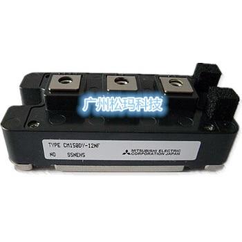 150A CM150DY-12NF IGBT module 600V to ensure quality--SMKJ