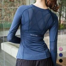 Рубашка для йоги с длинным рукавом женские сетчатые топы бега