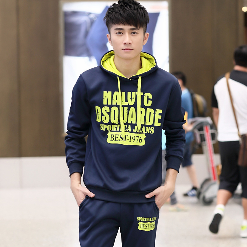 Teenager Hoodie Suit Men Spring And Autumn Leisure Sports Suit Coat Hooded Two-Piece Set