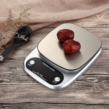 Precise Electronic Cooking Scale Digital Kitchen Weight Scale for Bake Food Jewelry Mini Kitchen Accessories Measuring Tool цена в Москве и Питере