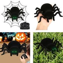Rc животные паук дистанционного управления игрушка Инфракрасный детский подарок Моделирование Пушистый электронный Альпинизм на стену тарантул
