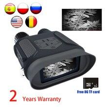 Binóculos de visão noturna infravermelha 2.0 NV400B 7X31, digital em LCD, militar para caça, para dia e noite