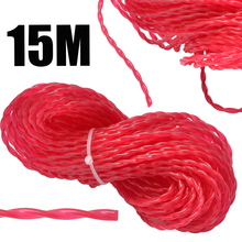 1pc 3mm 15m Nylon Grass Trimmer Line Strimmer Brushcutter Rope Cord Replacement Spool