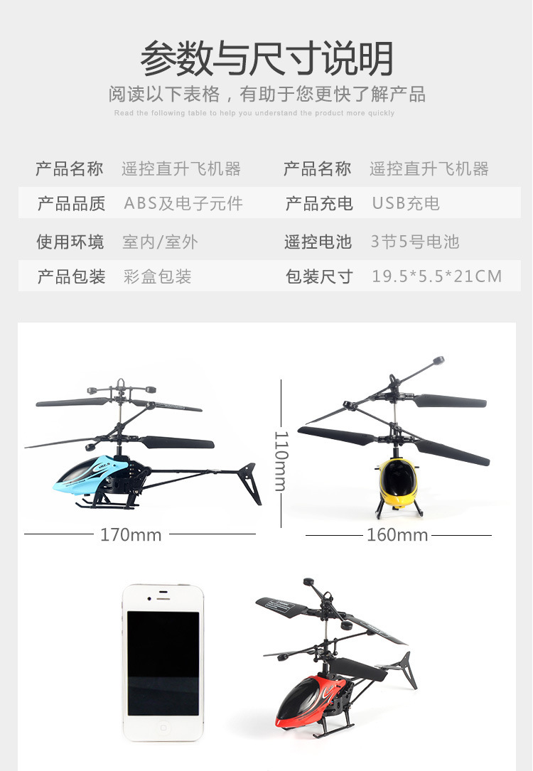 Remote Control Aircraft CHILDREN'S Toy Mini Unmanned Aerial Vehicle Remote Helicopter Small Drop-resistant Rechargeable Toy Mode