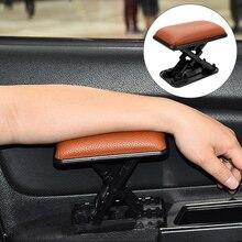 Автомобильный подлокотник чехол Анти-усталость локоть поддержка двери подлокотник главный положение водителя левый подлокотник защитный коврик