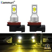 KAMMURI H11 H8 881 H27 H27w1 светодиодный автомобильный противотуманный фонарь для Kia Sportage Rio 3 Soul Ceed Optima Sorento Cerato светодиодный противотуманный фонарь для вождения