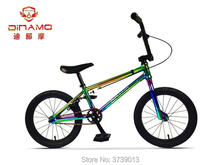 DINAMO aluminum 16Inch BMX alloy frame Performance Bike tire bike for show Stunt Acrobatic Bike rear