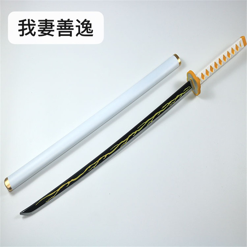 Kimetsu No Yaiba Sword Weapon Demon Slayer Agatsuma Zenitsu Cosplay Sword 1:1 Anime Ninja Knife PU 104cm