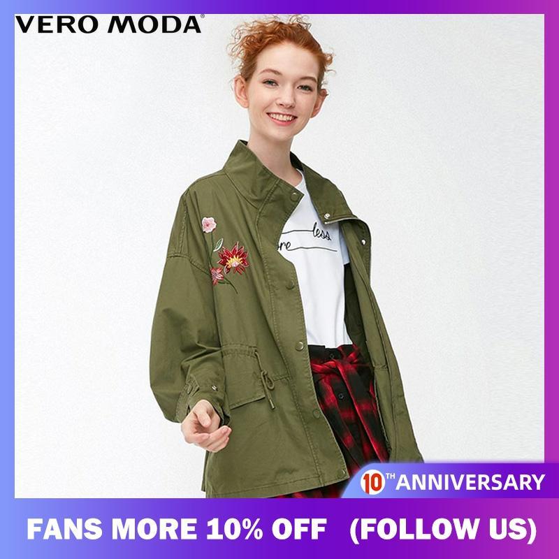 Vero Moda Women Spring Flower Draw String Zipper Loose Jacket | 318321538