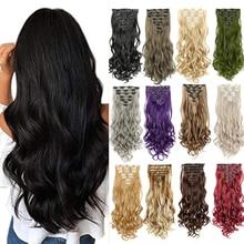 Kong&Li 22 inch 7pcs/set clip in hair extensions Wave hair clip ins synthetic clip in hair extension for women
