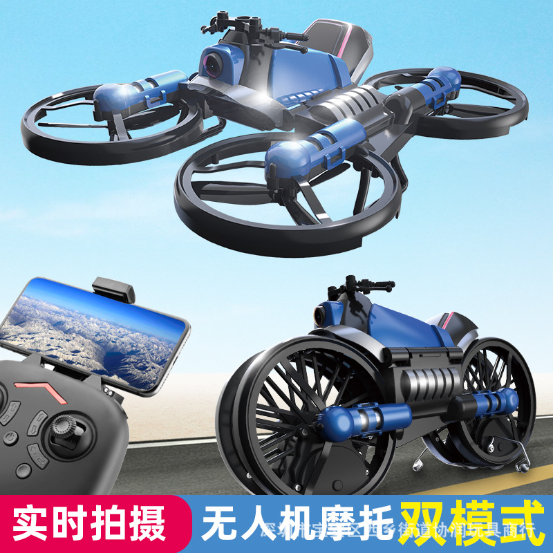 Hot Selling 2.4G Transformation Motorcycle Folding Quadcopter Drone Remote Control Drone For Aerial Photography