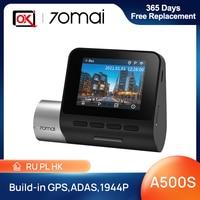 70mai Dash Cam Pro Plus + A500S Ingebouwde Gps Adas, wifi Auto Dvr 1944P Ondersteuning Achter Cam 24H Parking Monitor, Nachtzicht