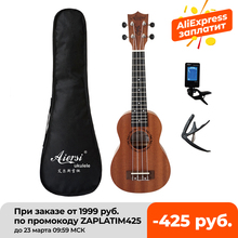 Ukulele Guitar Instrument Mahogany Gecko Soprano Musical-Gifts Hawaiian 4-String Mini