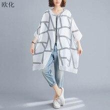 Women Summer Plus Size Jackets Coats Oversize Vintage Print Striped Lady