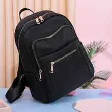 Fashion Backpack Rucksack Schoolbag Shoulder-Bag Academy Girl Women Oxford