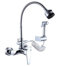 BAKALA multi-function wall-mounted hot and cold kitchen faucet with hand spray