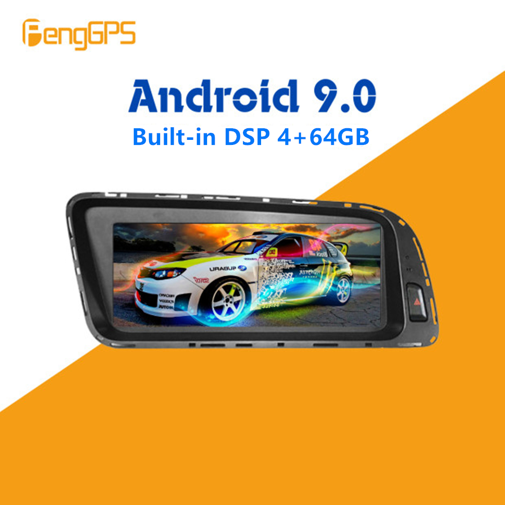 Android 9.0 DSP Car DVD Player Multimedia Radio For Audi Q5 2008-2017 CIC For Audi A5/A4/S4/RS4(B8) Car GPS Nav Stereo Head Unit