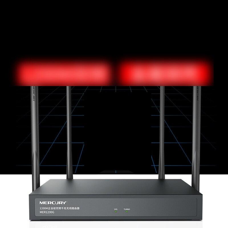 Mercury Class Router 1200m Dual Band Gigabit Wireless Commercial High-Power Mer1200g Standby 75