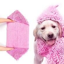 Недавно микрофибра полотенце для собак ультравпитывающее быстросохнущая для домашних животных Полотенца s для домашних животных собак кошек TE889