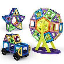 Детский веселый развивающий конструктор большого размера набор