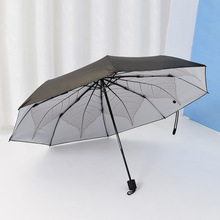 Folding Umbrella Sunscreen Anti-UV Waterproof Women Umbrellas Parasol Creative Fashion Simple Maple Leaf