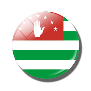 Magnet Fridge Government of The Autonomous Republic of Abkhazia Flag Glass Cabochon Crystal Magnetic Sticker for Refrigerator image