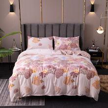 Комплект постельного белья с принтом деревьев 2/3 шт в скандинавском