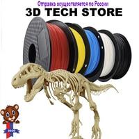 YOUSU 3D drucker filamente multicolor PLA ABS PETG HOLZ 1kg 340m 1 75mm-in 3D Druck-Materialien aus Computer und Büro bei