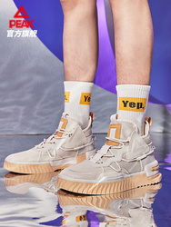Peak state player high top board shoes lovers 2021 new wear-resistant fashion culture running shoes for men and women