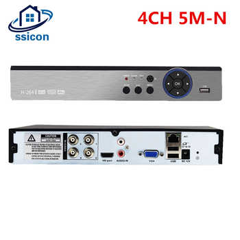 4 channel DVR 5M-N Hybird NVR H.265 5 in 1 CCTV Video Recorders For 5MP AHD/CVI/TVI/CVBS/IP Camera - DISCOUNT ITEM  32 OFF Security & Protection