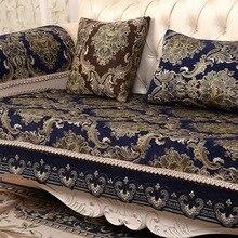 Four seasons universal European-style non-slip high-end light luxury sofa cushion, American sofa cushion cover four seasons universal european luxury sofa cushion linen non slip cushion sofa cover