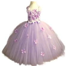 Hydrangea Flower Tutu Dress for Girls Elegant Baby Girl Flowers Ankle Length Wedding Birthday Party Ball Gown