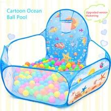 Мультяшный складной Крытый бассейн с океанским мячом, забор, игровой домик для детей, детская палатка, цветной бассейн с волнистым мячом