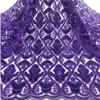 2019 Latest purple African french lace fabric with velvet sequins embroidered Swiss guipure tulle mesh lace for Nigerian dresses