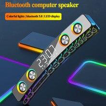 Часы Bluetooth беспроводной игровой динамик Саундбар 3D стерео сабвуфер, компьютерный громкоговоритель с подсветкой, Саундбар для ТВ домашнего ...