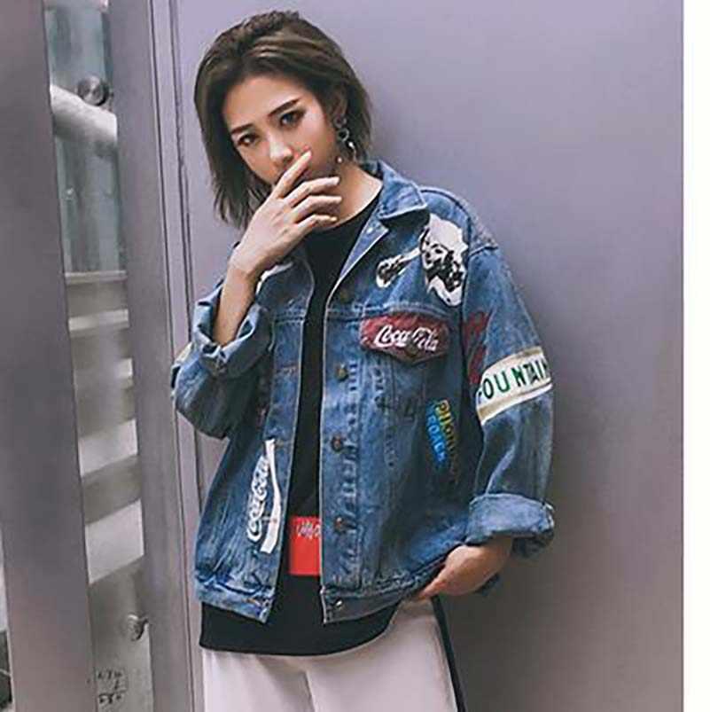 NiceMix 秋レターグラフィティデニムジャケット女性のためのストリート原宿フェミニンコート Bf の女性のウインドブレーカージーンズジャケット