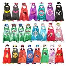 Накидки супергероя с маской для мальчиков и девочек; нарядное платье на день рождения; костюмы на Хэллоуин; карнавальный костюм в стиле аниме