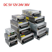 Ac dc 5v 12v 24v 36 v 48v источник питания 5 12 24 Вольт ac