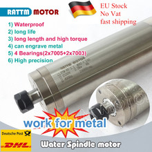 Высококачественный водонепроницаемый Шпиндельный двигатель 220 кВт в для металла ER20, шпиндель водяного охлаждения для маршрутизатора с ЧПУ