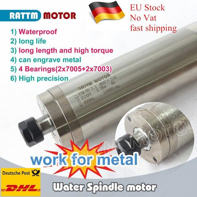 Wysokiej jakości tokarka wodoodporny silnik wrzecionowy z chłodzeniem wodą 2.2KW 220V ER20 do metalu