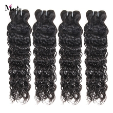 Meetu Brazilian Hair Weave Bundles Water Wave Bundles 4 Bundles Deal 100 Human Hair Weave Non Remy Hair Extensions Tangle Free cheap =20 Non-remy Hair Darker Color Only NONE 4 pcs Weft 100 Human Hair Bundles Weave Extensions Brazilian Water Wave Bundles Brazilian Hair Weave Bundles