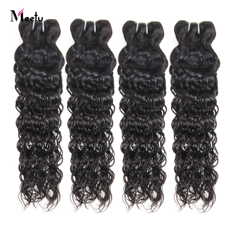 Meetu Brazilian Hair Weave Bundles Water Wave Bundles 4 Bundles Deal 100% Human Hair Weave Non Remy Hair Extensions Tangle Free