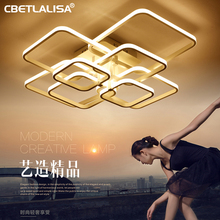 LED ceiling chandelier, coffee color aluminum lamp for kitchen, living room, bedroom, with remote control superficial mount