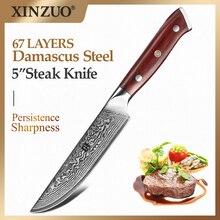 XINZUO 5 calowy nóż do kotletów Damascus VG10 stalowe noże kuchenne wysokiej jakości wiertła nóż introligatorski z uchwyt z palisandru