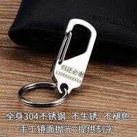 304 Edelstahl Auto Schlüssel Ring Männer Taille Hängen Einfache Keychain Anhänger Schleife Schriftzug Anti verlust Schlüssel Kette-in Schlüsseletui für Auto aus Kraftfahrzeuge und Motorräder bei